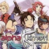 Alpha Kimori Great Doubt Episode One [Download]
