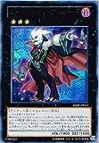 遊戯王 SHSP-JP052-UR 《ゴーストリック・アルカード》 Ultra