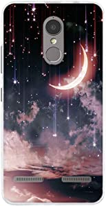 Lenovo K6 Case, Gift_Source Ultra Thin Slim Colorful Cute Phone Case Soft TPU Bumper Shock Absorption Silicone Rubber Protective Back Cover for Lenovo K6 (5.0 inch) [Pattern 28]