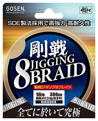 ゴーセン(GOSEN) ライン 剛戦ジギング 8BRAID 300m 16lb(0.8号) GL8333516 5色分の商品画像