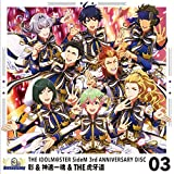 THE IDOLM@STER SideM 3rd ANNIVERSARY DISC 03 (特典なし)