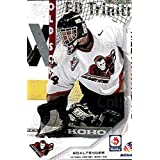 Ryan Martin Hockey Card 2001-02 Calgary Hitmen #17 Ryan Martin