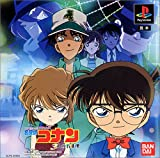 Detective Conan: 3-nin no Meitantei (Japanese Import) Case Closed