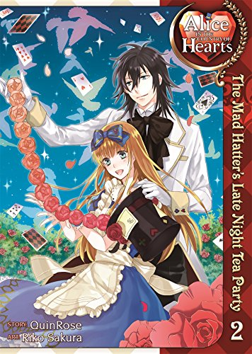 Mad Hatter Movie (Alice in the Country of Hearts: The Mad Hatter's Late Night Tea Party Vol.)