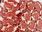 (4) Halal Wagyu-Kobe 16oz Beef Ribeyes $39.99 Each