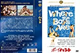 Where the Boys Are [DVD]