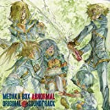Animation Soundtrack (Tatsuya Kato) - Medaka Box Abnormal Original Soundtrack [Japan CD] LACA-15268