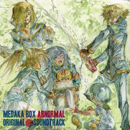 Animation Soundtrack (Tatsuya Kato) - Medaka Box Abnormal Original Soundtrack [Japan CD] LACA-15268