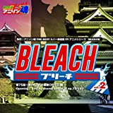 Netsuretsu! Anison Spirits The Best -Cover Music Selection- TV Anime Series Bleach Vol.2