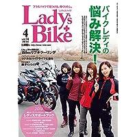 Lady's Bike 表紙画像
