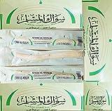 Sewak Miswak siwak Natural Herbal Toothbrush islamic stick Fresh 100% Sealed (Forty-eight (48) TOOT HSTICK) 374