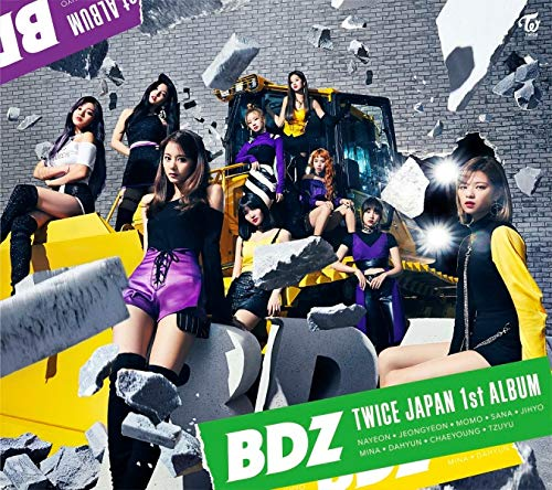 CD : Twice - Bdz (version A) (With DVD, With Booklet, Japan - Import, 2PC)