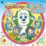 Family - Nhk Inai Inai Baa! Atsumare! Wan Wan Wonderland Asobi Uta Ippai! (CD+DVD) [Japan CD] COZX-723