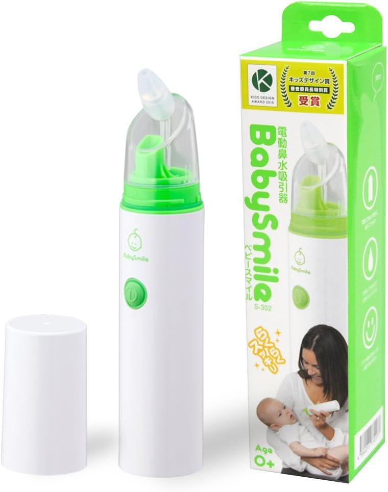 器 鼻水 吸引 鼻吸い器のおすすめ人気ランキング12選!ピジョンの電動タイプも!