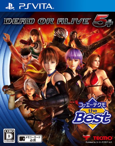 コーエテクモ the Best DEAD OR ALIVE 5 PLUS - PS Vitaの商品画像