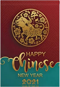 Aluy's boutique Double Sided Happy Chinese New Year 2021 Year of The Ox Polyester Long Garden Flag Banner 28 X 40 Inches House Yard Flag for Home Outdoor Holiday Wedding Party Decor