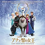 Frozen - O.S.T. Deluxe Edition (2CDS) [Japan LTD CD] AVCW-63028
