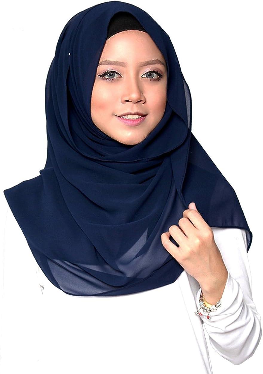 Amorar Hijab Kopftuch f/ür Damen Muslimische Frauen Schal Kopfbedeckung Hidschab Islamische Gesichtsschleier Turban Hals Chemo Kappe Bandana Haartuch Beanie M/ützen