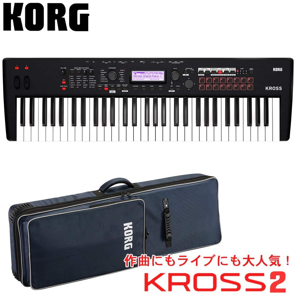 KORG コルグ シンセサイザー KROSS2-61MB (純正ソフトケース SC-KROSS2 61セット)   B07GZNZ7MC