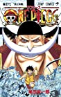 ONE PIECE -ワンピース- 第57巻