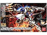 Bandai Hobby HG #33 Barbatos Lupus Rex Gundam IBO Model Kit (1/144 Scale)