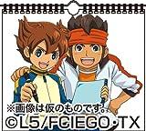 Inazuma Eleven Go 2012 Calendar