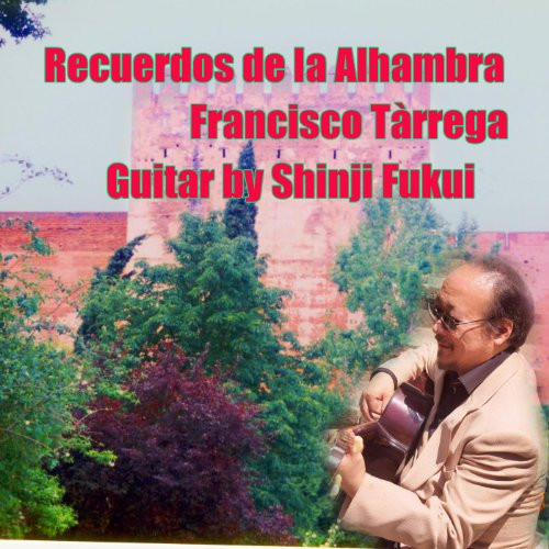 Amazon.com: Recuerdos de la Alhambra by Tarrega: Shinji