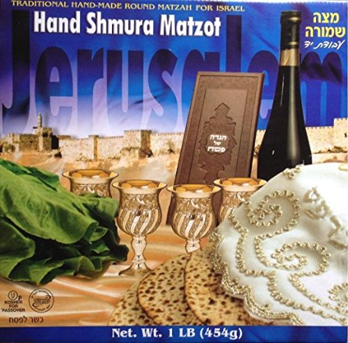10LB Jerusalem Traditional Hand Made Round Shmura Matzo - Extra Sealed for Passover by jerusalem matzo