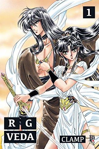 RG Veda - Volume 1