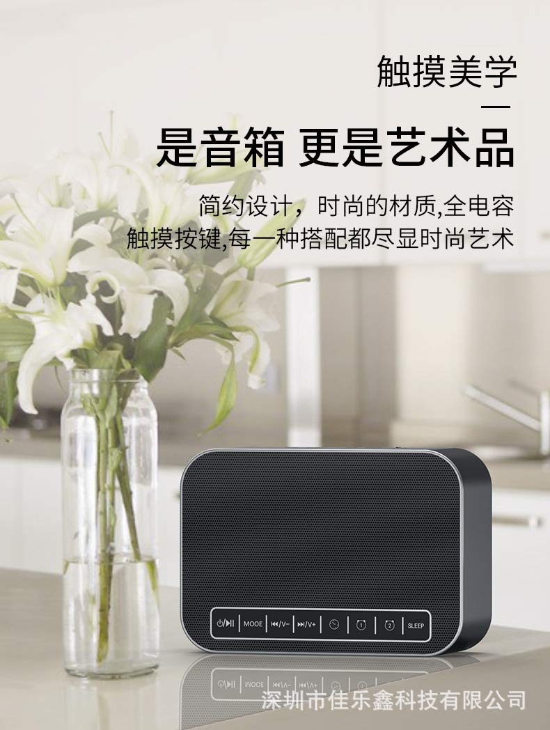 xingganglengyinBluetooth Speaker Light Touch pat Light Wireless Card Mobile Phone subwoofer Small Sound by xingganglengyin (Image #4)