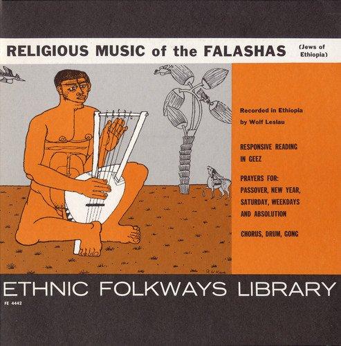 Religious Music Falashas / Various