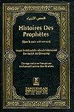 Histoire Des Prophètes : Que la paix soit sur eux