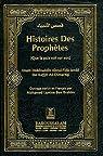Les histoires des prophètes par Ibn Kathir