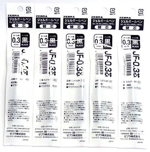 (Zebra Sarasa Clip 0.3 Gel Ballpoint Pen Black Ink Refills, 0.3mm, Set of 5 (Japan import) [Komainu-Dou Original Package])