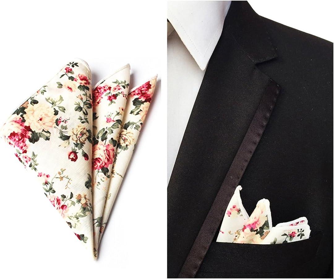 Mens Cotton Floral Handkerchief Pocket Square