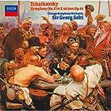 Tchaikovsky: Symphony 5 Etc