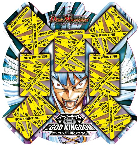 Duel Masters Super Deck Saga DMC-57 The God Kingdom by Takara Tomy