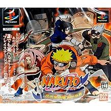 Naruto: Shinobi no Sato no Jintori Kassen [Japan Import]