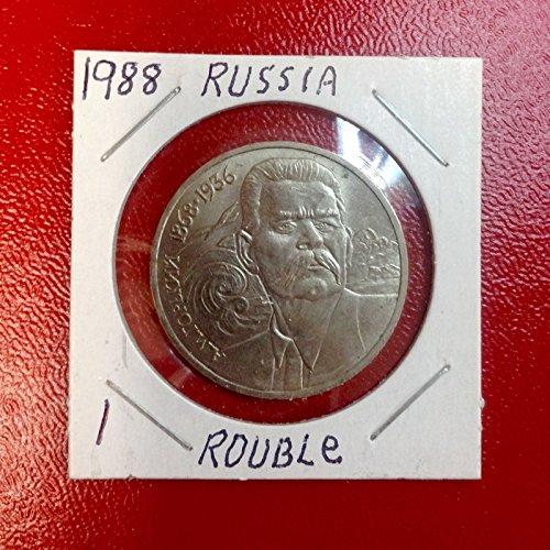Genuine ~1988 Russia 1 Rouble Maxim Gorky LOT#M094