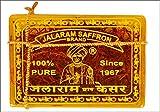 Jalaram Brand Saffron (Kesar) 100% Pure & Natural, 5 Gram