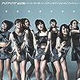 パーリーピーポーエイリアン/セブン☆ピース(通常盤)