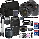 Canon EOS Renel T6 + 18-55mm IS II Lens + Canon 75-300mm III Lens + SD Card Reader + 64GB Memory + Remote + Accessory Bundle - International Version