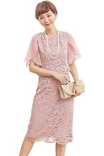 2d3add82be925 結婚式ドレス 夏服ワンピース フォーマル ワンピース ドレス パーティードレス レディース フォーマル 結婚式 袖あり