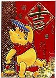6 Red Envelope Pooh Bear walking on coin