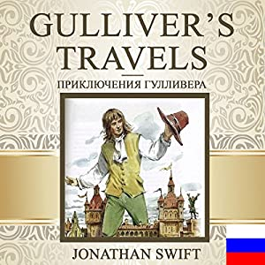 Gulliver's Travels [Russian Edition] Audiobook