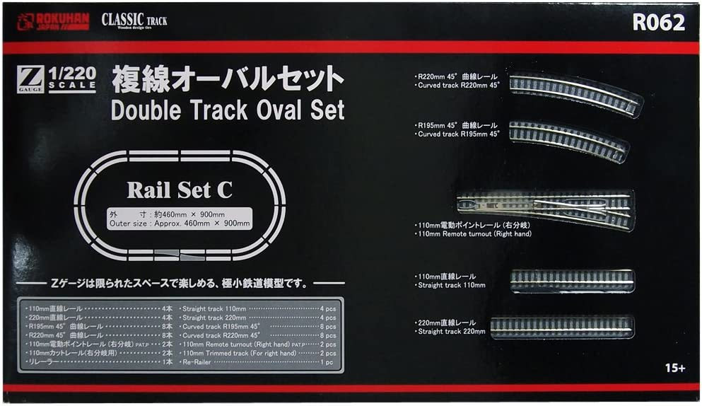 Rokuhan R009 220mm Straight Track 4 pcs. Scale 1//220 Z