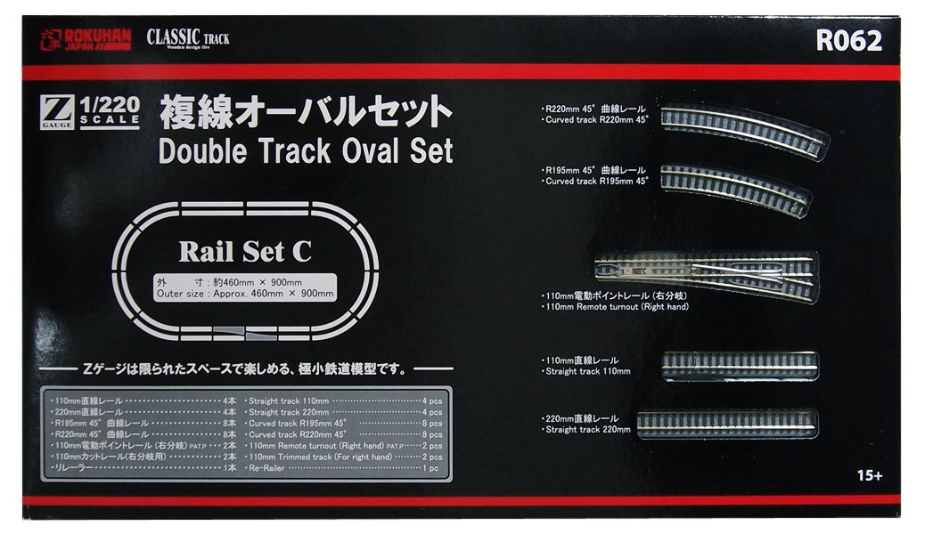 Z gauge R062 Rail Set C double track oval set (japan import)