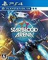 Starblood Arenaの商品画像