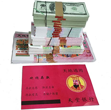 The Ghost Ancestor Offerings for Funerals Qingming Festival Tomb Sweeping Day Chinese Paper Money Chinese Fake Hell Heaven Bank Notes//Money