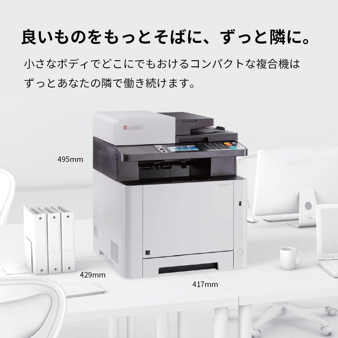 Kyocera Ecosys M5521cdw Impresora WiFi multifunción láser Color A4 ...